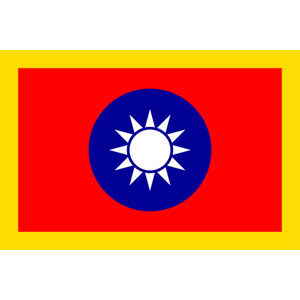 Presidente de Taiwan