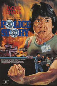 Cartaz: Police Story