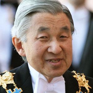 O imperador Akihito do Japão
