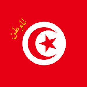 Presidente da Tunísia