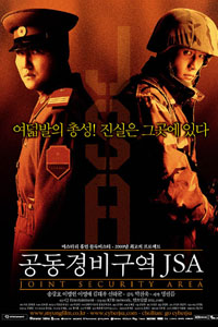 Cartaz: Joint Security Area