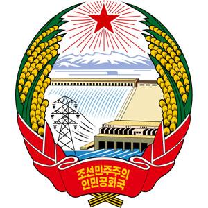 Líder Supremo de Corea del Norte