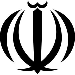Guide suprême de la Révolution islamique