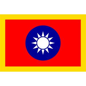 Präsident von Taiwan