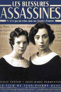 Cartaz: O Caso das Irmãs Assassinas