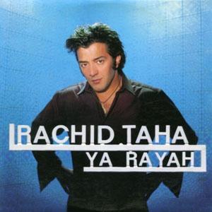 Ya Rayah