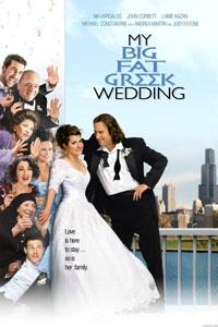 Cartaz: Il mio grosso grasso matrimonio greco