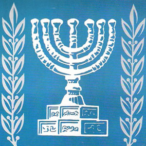 Premier ministre d'Israël